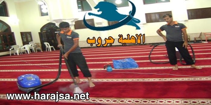 شركة تنظيف المساجد بابها