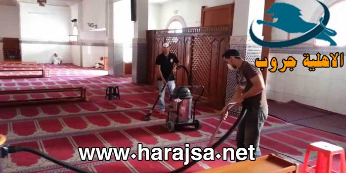 شركة تنظيف المساجد بخميس مشيط