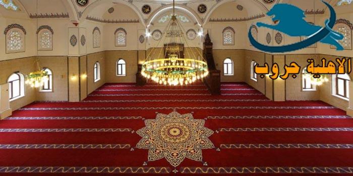 شركة نظافة مساجد بابها